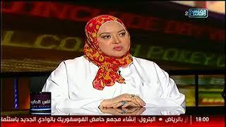 الناس الحلوة | فنيات تجميل ورزاعة الأسنان مع د/ إسراء أحمد السعيد