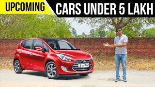 Upcoming Cars in India 2018 Under 5 Lakh