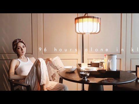 96 hours alone in Kuala  Lumpur|独自在吉隆坡的流水记录|打卡the ruma|疯狂运动治感冒😷|Missss张妞妞