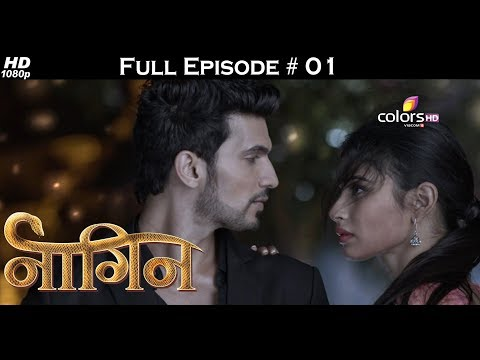 Naagin - Full Episode 1 - With English Subtitles thumbnail