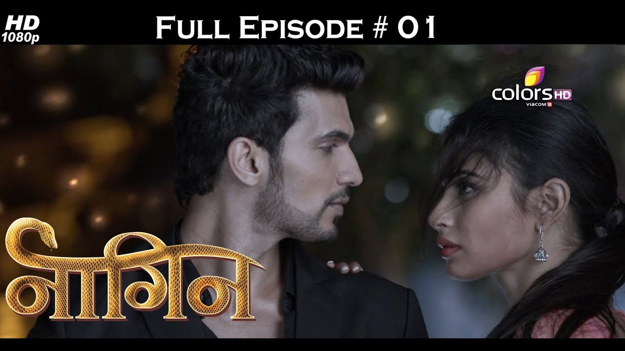 Download Naagin - Full Episode 1 - With English Subtitles