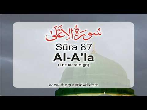 Surah 87- Chapter 87 Al Ala  HD Audio Quran with English Translation