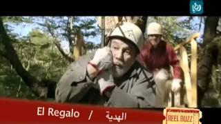 فعاليات أيام الفيلم التشيلي 7-14