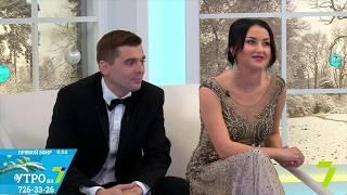 """Музыкальный шоу-проекта """"Black & White"""" в гостях утро на 7"""