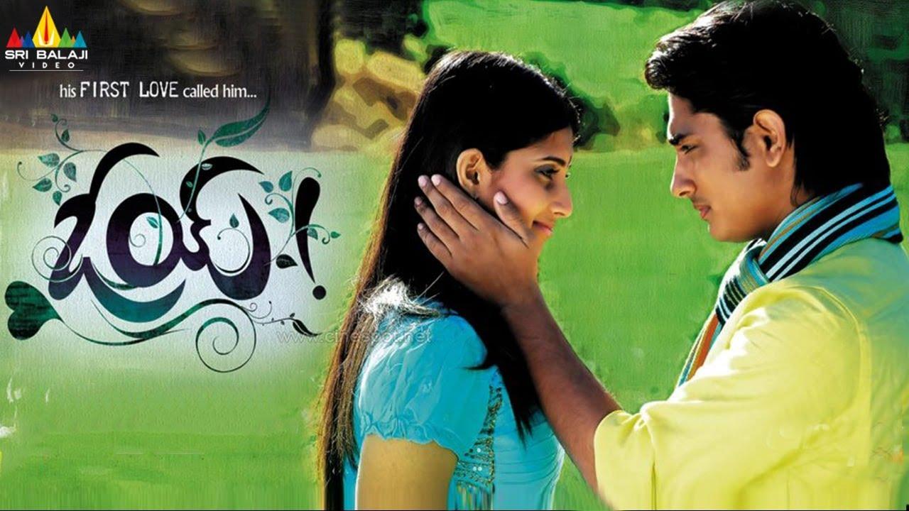 Watch Oye Ninne (2017) Telugu online full free movie ...