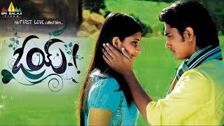 Journey Telugu Full Movie
