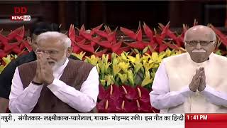 Mid Day News (English)@1.30pm: PM to seek blessings of his mother