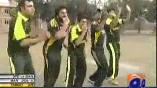 Cricket Worldcup 2011 Funny Song Pakistani Team
