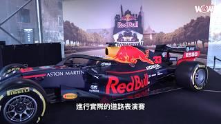 《賽車》Red Bull F1賽車真實呈現 台中市府廣場見