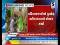 Woman Councilor Has Committed Suicide Due To Doctor S Torture Sandesh News mp3