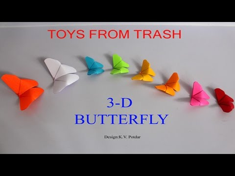 3 D Butterfly Malayalam Youtube