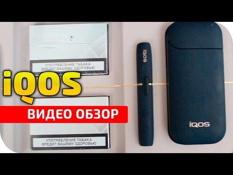 iqos обзор видео на новый метод курения