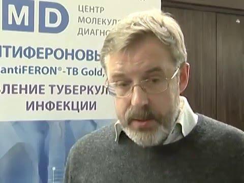 В Ярославле рассказали о современных методах диагностики туберкулеза