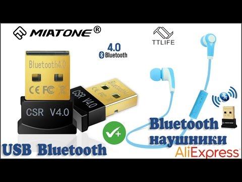 MIATONE BTD-401 64BIT DRIVER