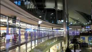 Inside Dubai International Airport - View of the Terminal 1 (HD)
