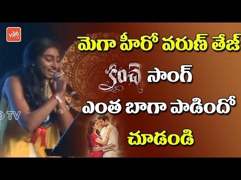Mega Hero Varun Tej Kanche Song Performance By NRI Girl | Kanche Movie | NATA 2018 | YOYO TV