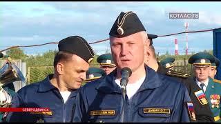 Дмитрий Донской вернулся в Северодвинск 04 09 2017