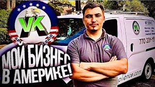 /VK Appliance Repair/ Ремонт бытовой техники/ Ремонт стиралки/ печки.  (VK in USA)