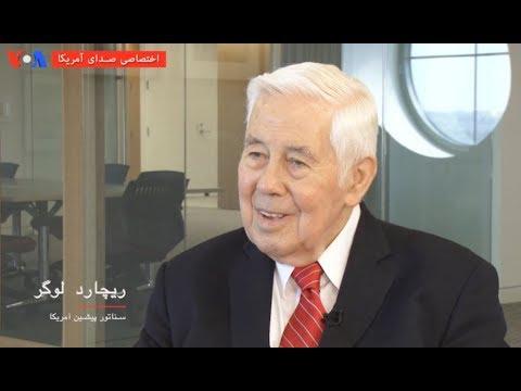 مصاحبه با ریچارد لوگر سناتور پیشین جمهوریخواه- نسخه کوتاه