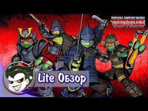 Прохождение Teenage Mutant Ninja Turtles: Mutants in Manhattan: Рокстеди #2