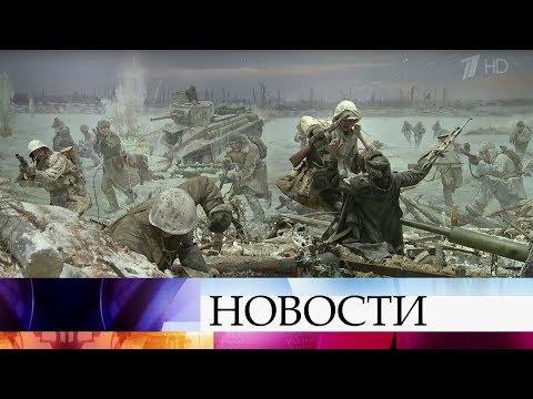 К 75-летию годовщины прорыва блокады Ленинграда открывается музей-панорама «Прорыв».
