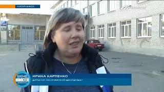 В Лисичанске на школьный двор упали осколки снаряда