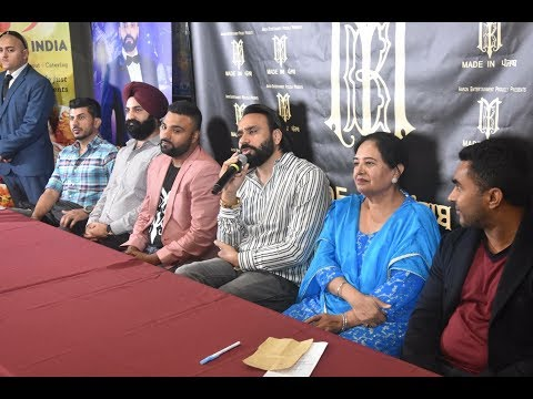 BABBU MAAN LATEST USA PRESS CONFERENCE (HD) 2018 | FULL INTERVIEW 2018