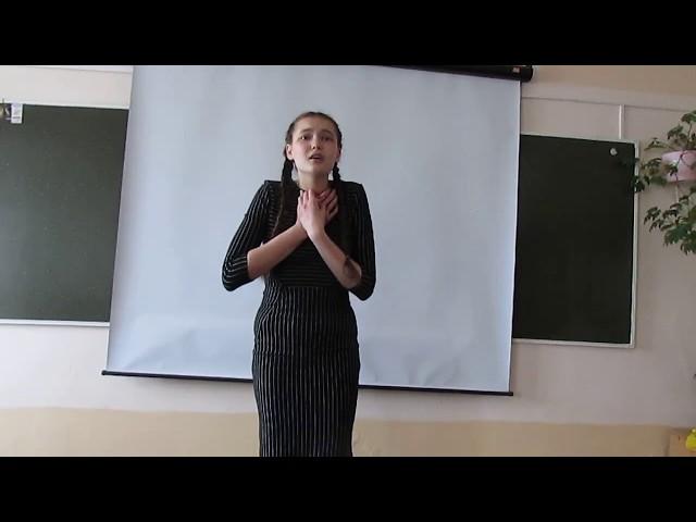 Изображение предпросмотра прочтения – ДианаКлименко читает произведение «Плач детей» Н.А.Некрасова