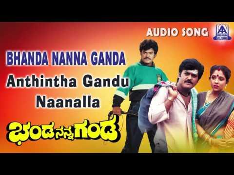 Bhanda Nanna Ganda |