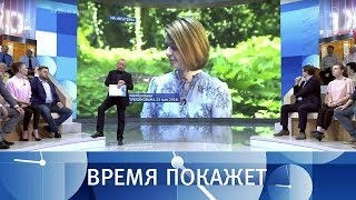 Говорит Юлия Скрипаль. Время покажет. Выпуск от 24.05.2018