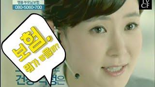 [민짱의 연기생활] 출연작품(2011년) | 차티스보험