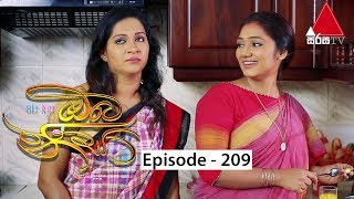 Oba Nisa - Episode 209 | 27th January 2020 Thumbnail