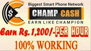 How To Earn Rs.1,200/- Per Hour From Champcash REFER ID - 4591746 WORKING + 100 % FREE ( HINDI )