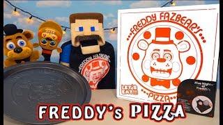 П'ять ночей в керівництво Фредді піцерія піца симулятор подарунковій коробці іграшки відео розпакування