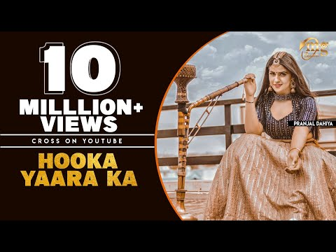 Hooka Yaara Ka | Sonika Singh | New D j Song | Latest Haryanvi Songs Haryanvi 2018 | Mg Records