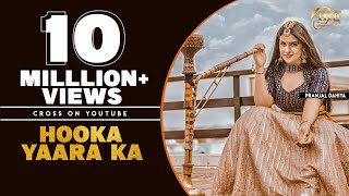 Hooka Yaara Ka ( Official Video Song ) | Sonika Singh | New Haryanvi Songs Haryanavi | Mg Records