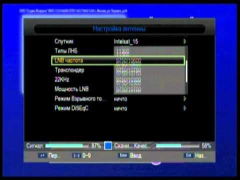 Как раскодировать каналы на спутнике ресивер голден интерстар casino online spielen kostenlos