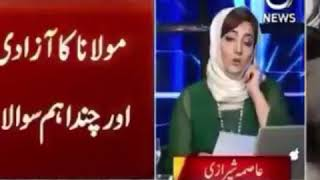 Asma Shirazi and Hamid Mir Getting desperate for Chaos in Pakistan - Exposed