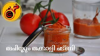 Tomato Chutney /Thakkali Chutney -Best Combination with Dosa & Idli -Recipe no 163