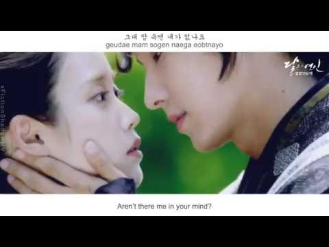 AKMU (악동뮤지션) - Be With You FMV (Moon Lovers OST Part 12)[Eng Sub]