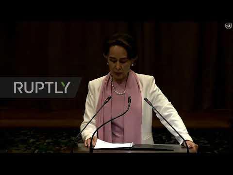 Netherlands: Myanmar's Aung
