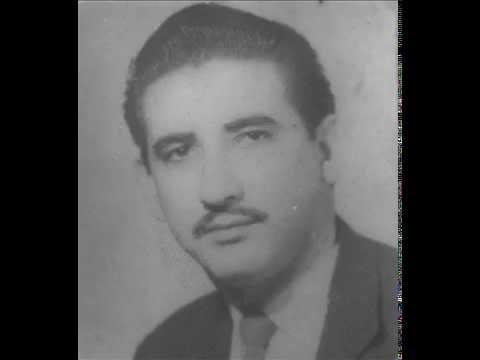 El Agua Del Higueron - Julio Erazo