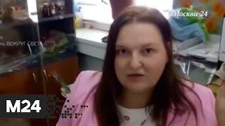 Московский кассир не справилась с задачей для пятиклассников - Москва 24