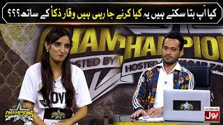 What She Will Do With Waqar Zaka ???  | Champions Audtions | Waqar Zaka Show