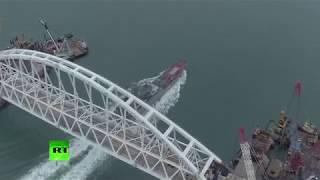 Warship 'Azov' sails under section of new Crimean bridge