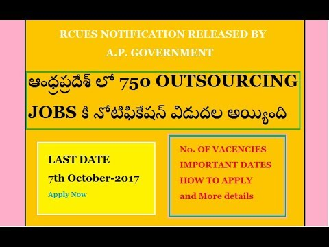 OUTSOURCING JOBS IN AP MUNICIPALITIES(RCUES) - 750 VACANCIES || OFFICIAL NOTIFICATION