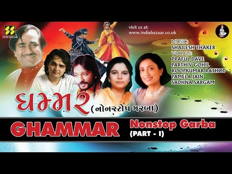 Ghammar: Nonstop Garba (Part 1) | Singers: Praful Dave, Pamela Jain, Parthiv Gohil, & Famous Artist