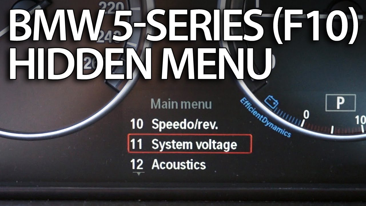 How to enter hidden menu in BMW F10 F11 F07 5 series