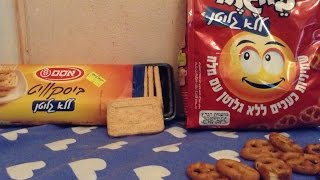 Печенье и крендели без глютена Дюкан, Круиз. Biscuits and Pretzels gluten free Dukan, Cruise