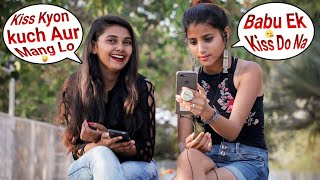Annu Singh: Embarrassing Phone Call in Public Prank | Double Meaning Video calling with BF | BRbhai